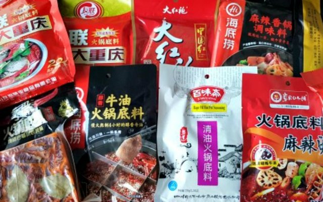 BEST HOT POT SOUP BASES TO BUY